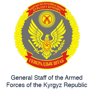 General Staff of the Armed Forces of the Kyrgyz Republic